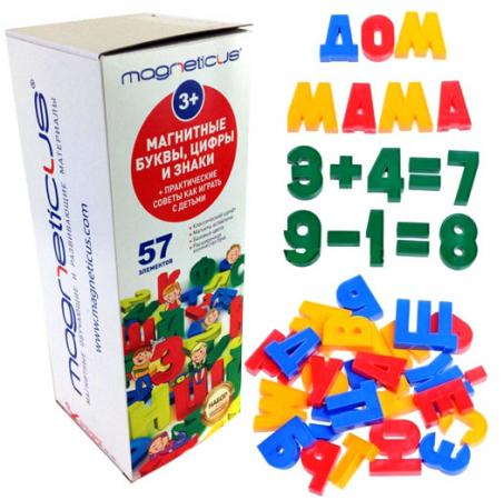 Набор магнитов Magneticus Буквы, Цифры, Знаки OBU-003 игровой набор magneticus мягкие магнитные цифры num 002