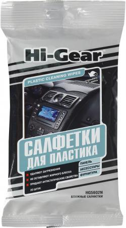 Салфетки для пластика Hi Gear HG 5602 N полироль для панели hi gear hg 5615 очиститель интерьера hg 5619