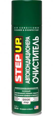 Очиститель автокондиционера Step-Up SP 5152 стоимость