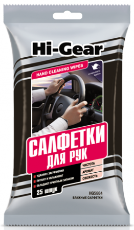 Салфетки для рук Hi Gear HG 5604 N цены