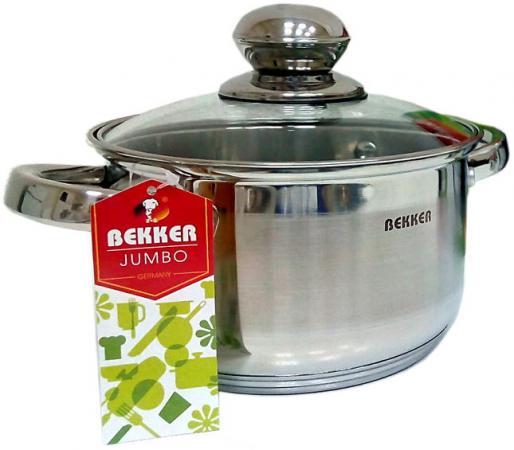 Кастрюля Bekker Jumbo ВК-1260 18 см 2.7 л нержавеющая сталь набор посуды bekker jumbo вк 1250