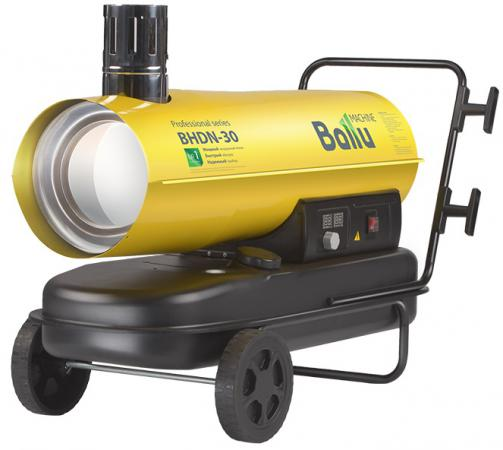 Тепловая пушка BALLU BHDN-30 30000 Вт желтый