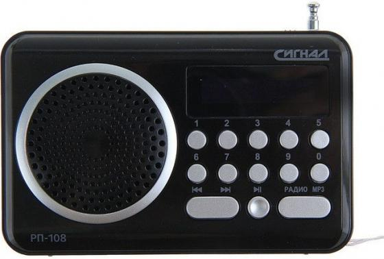 Радиоприемник Сигнал РП-108 черный цена