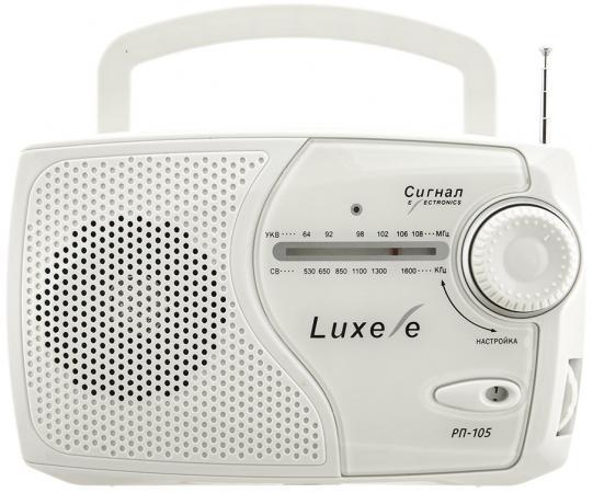 Радиоприемник Сигнал Luxele РП-105 белый радиоприемник luxele рп 113