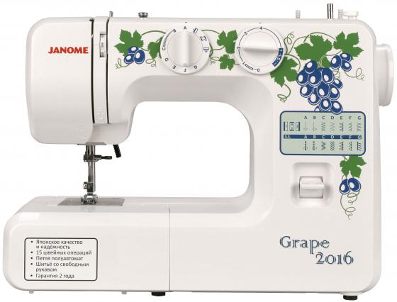 Швейная машина Janome Grape 2016 белый цена и фото
