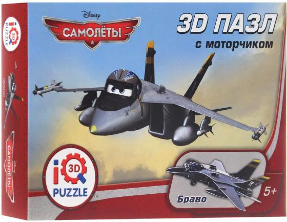 Пазл 3D 70 элементов Fusion Toys Disney. Самолеты Bravo инерционный FTP0003 3d пазл птеранодон pandapuzzle