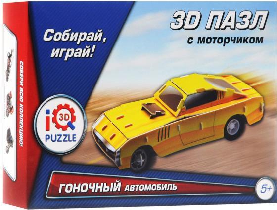 Пазл 3D 29 элементов Fusion Toys Желтый гоночный автомобиль инерционный FT20014 iq puzzle пазл 3d желтый гоночный автомобиль 29 деталей