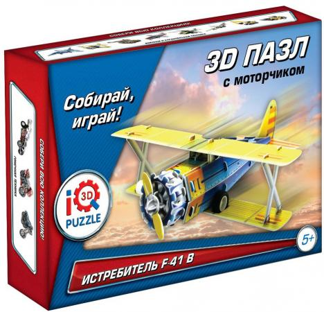 Пазл 3D 38 элементов Fusion Toys Классический истребитель F41-B, инерционный FT20005 3d пазл птеранодон pandapuzzle