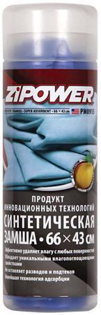 Синтетическая замша ZIPOWER PM 0915 скользяшки 0915 р14