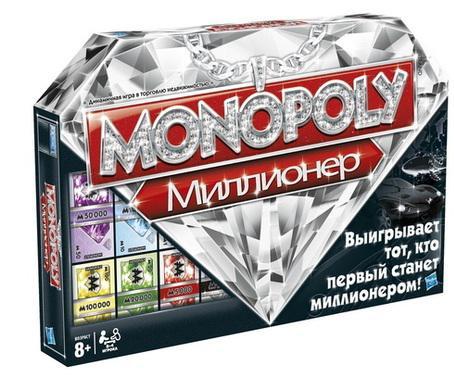 Настольная игра ходилка HASBRO Монополия Миллионер 5010994646738 настольная игра hasbro hasbro настольная игра монополия миллионер