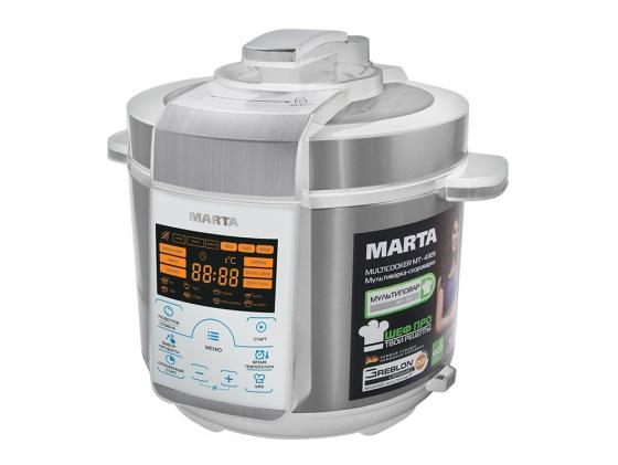 Мультиварка Marta MT-4309 900 Вт 5 л белый серебристый