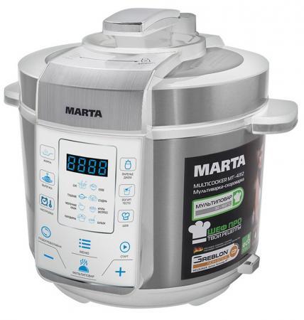 Мультиварка Marta MT-4312 900 Вт 5 л белый серебристый чайный набор marta mt 3782
