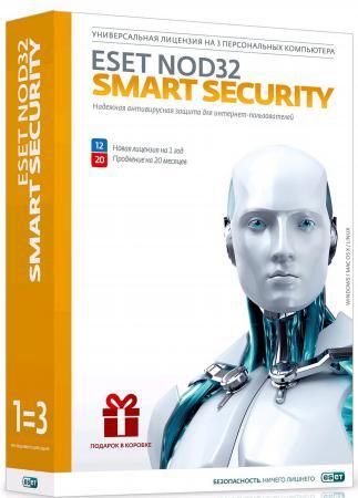 Антивирус ESET NOD32 Smart Security продление на 20 месяцев или новая на 12 мес на 3 устройства NOD32-ESS-2012RN(BOX)-1-1 антивирус eset nod32 smart security platinum edition на 24 мес на 1пк коробка nod32 ess ns box 2 1