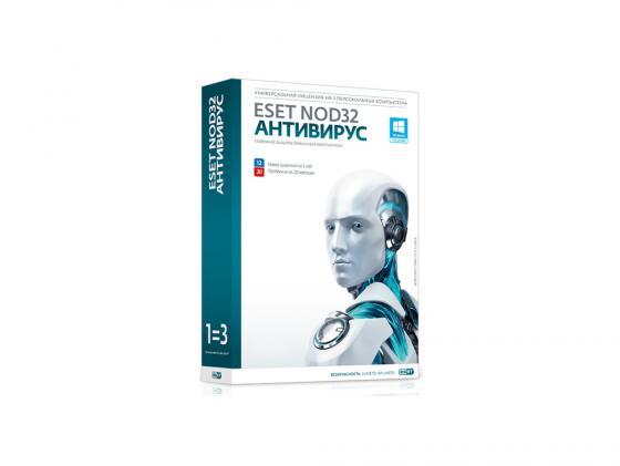 Антивирус ESET NOD32 продление на 20 месяцев или новая на 12 мес на 3 устройства NOD32-ENA-2012RN(BOX)-1-1 по для сервиса м видео office 365 eset nod32 антивирус 1устр 1 год