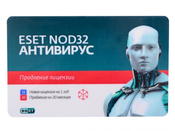 Карта продления ESET NOD32 продление на 20 месяцев или новая на 12 мес на 3 устройства NOD32-ENA-2012RN(CARD)-1-1 карта продления eset nod32 small business pack на 12 мес на 5 устройств nod32 sbp ns card 1 5