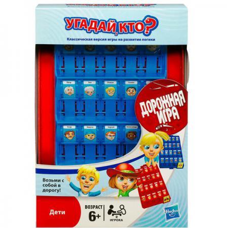 Настольная игра Hasbro Угадай кто? (дорожная) 5010994889647 настольная игра hasbro hasbro настольная игра монополия миллионер