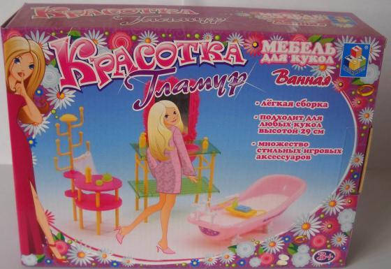 Набор мебели 1Toy Ванная комната для кукол Гламур - Красотка Т54508 набор мебели 1toy красотка гламур спальня т54507