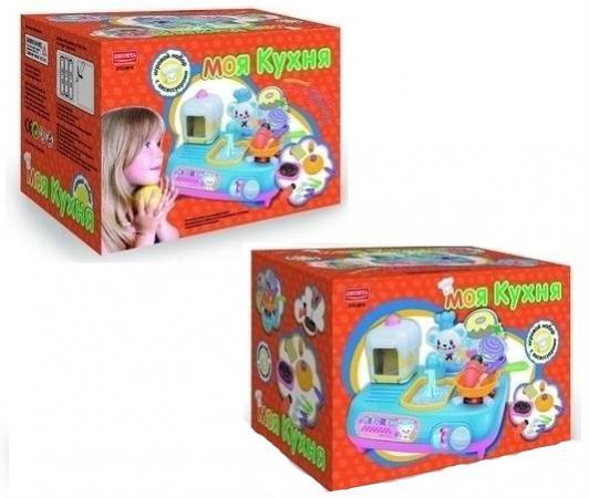 Игровой набор Zhorya Кухня Х75731 zhorya игровой набор миксер