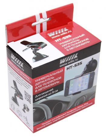 Автомобильный держатель Wiiix HT-S3S черный автомобильный держатель wiiix ht 11v черный