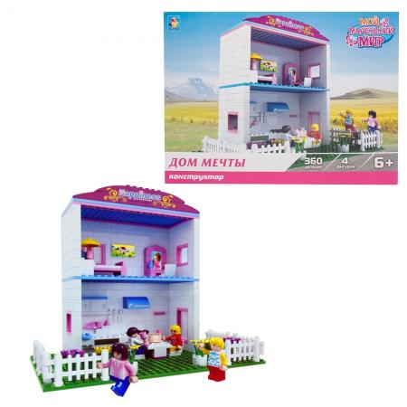 Конструктор 1Toy Мой маленький мир - Дом мечты 360 элементов Т57226 1 toy конструктор мой маленький мир дом мечты 360 деталей арт т57226