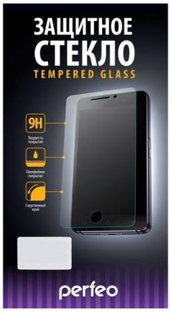 Защитное стекло 3D Perfeo с силиконовыми краями для iPhone 6 Plus iPhone 6S Plus 0.26 мм для черного PF-TG3D-IPH6PLUS-BLK