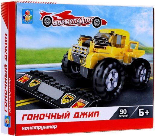 Конструктор 1Toy Формула: Гоночный джип 90 элементов конструкторы 1 toy формула гоночный джип с турбинами 160 деталей
