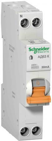 Выключатель дифференциального тока Schneider Electric АД63 К 1П+Н 20А 30мА C AC 12523 цена
