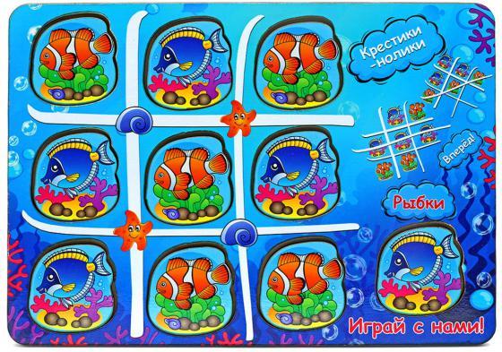 Пазл Wood Toys крестики-нолики Водный мир пазл wood toys рамка вкладка раздвижная служебные машины