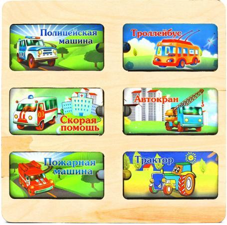 Рамка-вкладыш Wood Toys Служебные машины экономичность и энергоемкость городского транспорта
