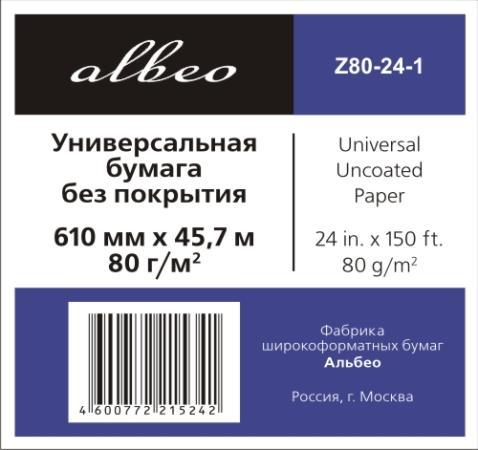 Бумага Albeo InkJet Paper 610мм х 45.7м 80г/м2 втулка 50.8мм для плоттеров втулка Z80-24-1 бумага albeo inkjet paper 50 8мм 120г м2 втулка 50 8мм для плоттеров z120 24 1