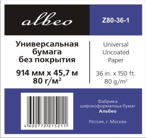 Бумага Albeo InkJet Paper 914мм х 45.7м 80г/м2 втулка 50.8мм для плоттеров Z80-36-1 комплектующие и запчасти для ноутбуков acer 5750 5750g 5741 5742 5551 as5750 6621