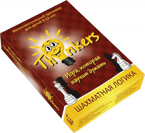 Настольная игра логическая THINKERS Шахматная логика 0909 игра настольная затейники логика календарь