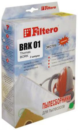 Пылесборник Filtero BRK 01 Экстра мешок filtero brk 01 экстра