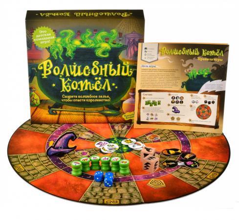 Настольная игра семейная Magellan Волшебный котел MAG05292 mag 200 в киеве