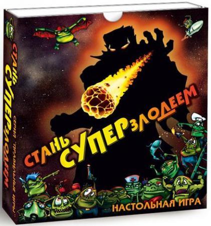 Настольная игра развивающая ПРАВИЛЬНЫЕ ИГРЫ Стань суперзлодеем 29-01-01 правильные игры стань суперзлодеем