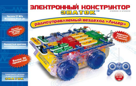 радиоуправляемый вездеход лидер Конструктор Знаток Радиоуправляемый Вездеход - Лидер CAR-Znat