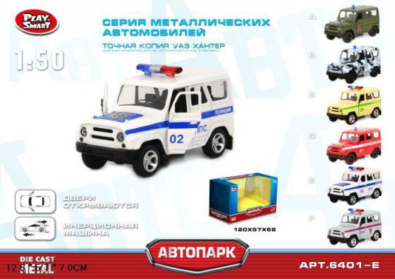 Инерционная металлическая машинка Play Smart Полиция Р41129 инерционная металлическая машинка play smart автопарк зис 110 р41141