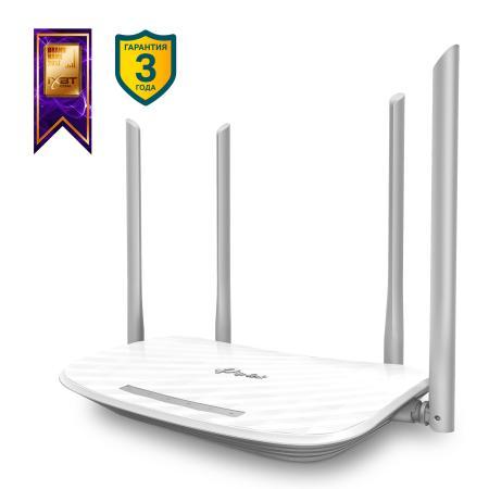 Беспроводной маршрутизатор TP-LINK Archer C50 RU 802.11aс 1167Mbps 5 ГГц 2.4 ГГц 4xLAN белый цена