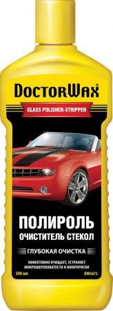 цена на Полироль-очиститель стекла Doctor Wax DW 5673 300мл