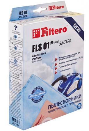 Пылесборник Filtero FLS 01 Comfort 4 шт пылесборник для сухой уборки filtero sam 01 4 comfort
