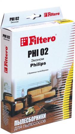 Пылесборник Filtero PHI 02 Эконом 3 шт мешок пылесборник filtero phi 03 экстра