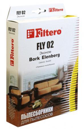 Пылесборник Filtero FLY 02 Эконом 4 шт цена