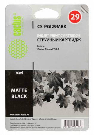 Картридж Cactus CS-PGI29MBK для Canon Pixma Pro-1 черный матовый картриджи для принтеров cactus картридж струйный cactus cs pgi29mbk черный матовый для canon pixma pro 1 36мл