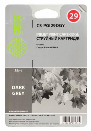 Картридж Cactus CS-PGI29DGY для Canon Pixma Pro-1 серый чернильный картридж canon pgi 29pm