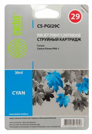 Картридж Cactus CS-PGI29C для Canon Pixma Pro-1 голубой cactus cs pgi29c cyan картридж струйный для canon pixma pro 1