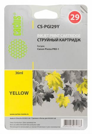 Картридж Cactus CS-PGI29Y для Canon Pixma Pro-1 желтый картридж совместимый для струйных принтеров cactus cs pgi29r красный для canon pixma pro 1 36мл cs pgi29r