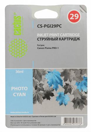 Картридж Cactus CS-PGI29PC для Canon Pixma Pro-1 фото голубой картридж cactus cs pgi29co для canon pixma pro 1 оптимизатор