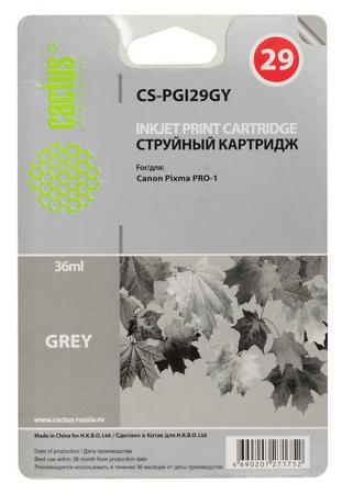 Картридж Cactus CS-PGI29GY для Canon Pixma Pro-1 серый картридж совместимый для струйных принтеров cactus cs pgi29y желтый для canon pixma pro 1 36мл cs pgi29y