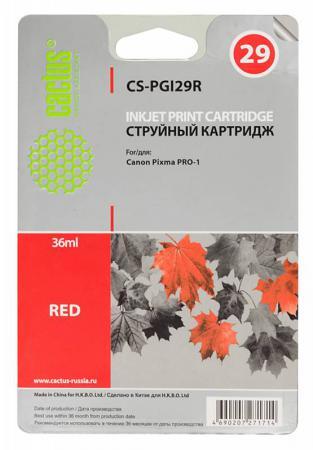 Картридж Cactus CS-PGI29R для Canon Pixma Pro-1 красный картридж совместимый для струйных принтеров cactus cs pgi29y желтый для canon pixma pro 1 36мл cs pgi29y