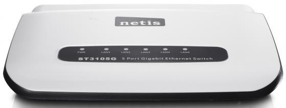 все цены на Коммутатор Netis ST3105G 10/100/1000Mbps
